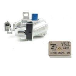 Land Rover - Land Rover - Volvo Steering Lock ELV Relay
